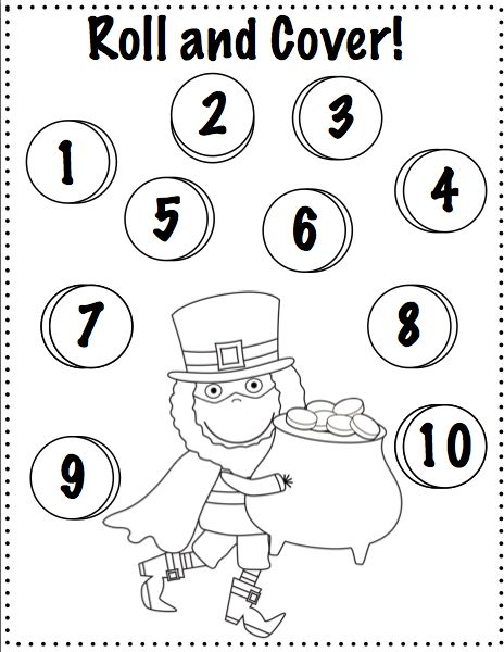 61 Best Images About Worksheets Printables Amp Name Activities On Pinterest