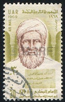 Muhammad al-Bukhari, b. 810 C.E., d. 870 C.E.