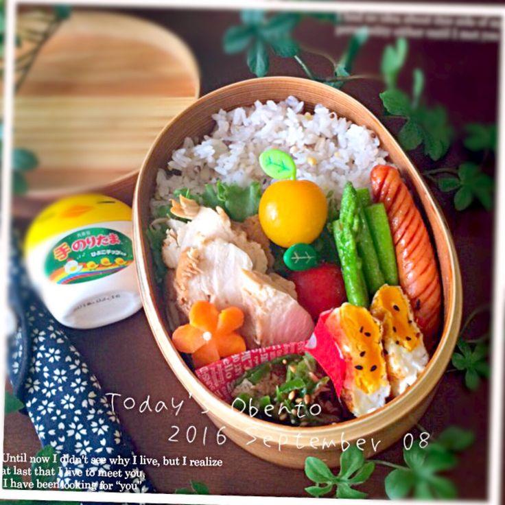 まぁ's dish photo 高校生息子弁当 | http://snapdish.co #SnapDish #お弁当 #お昼ご飯 #おつまみ #肉料理
