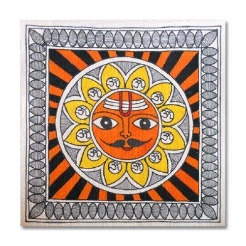 Madhubani painting featuring the sun lord