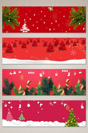 Art romantic Christmas theme banner poster background#pikbest