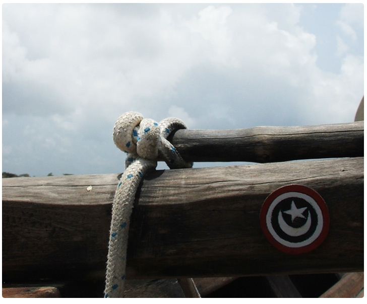 Lamu Island Dhow & Lamu Moon Symbol