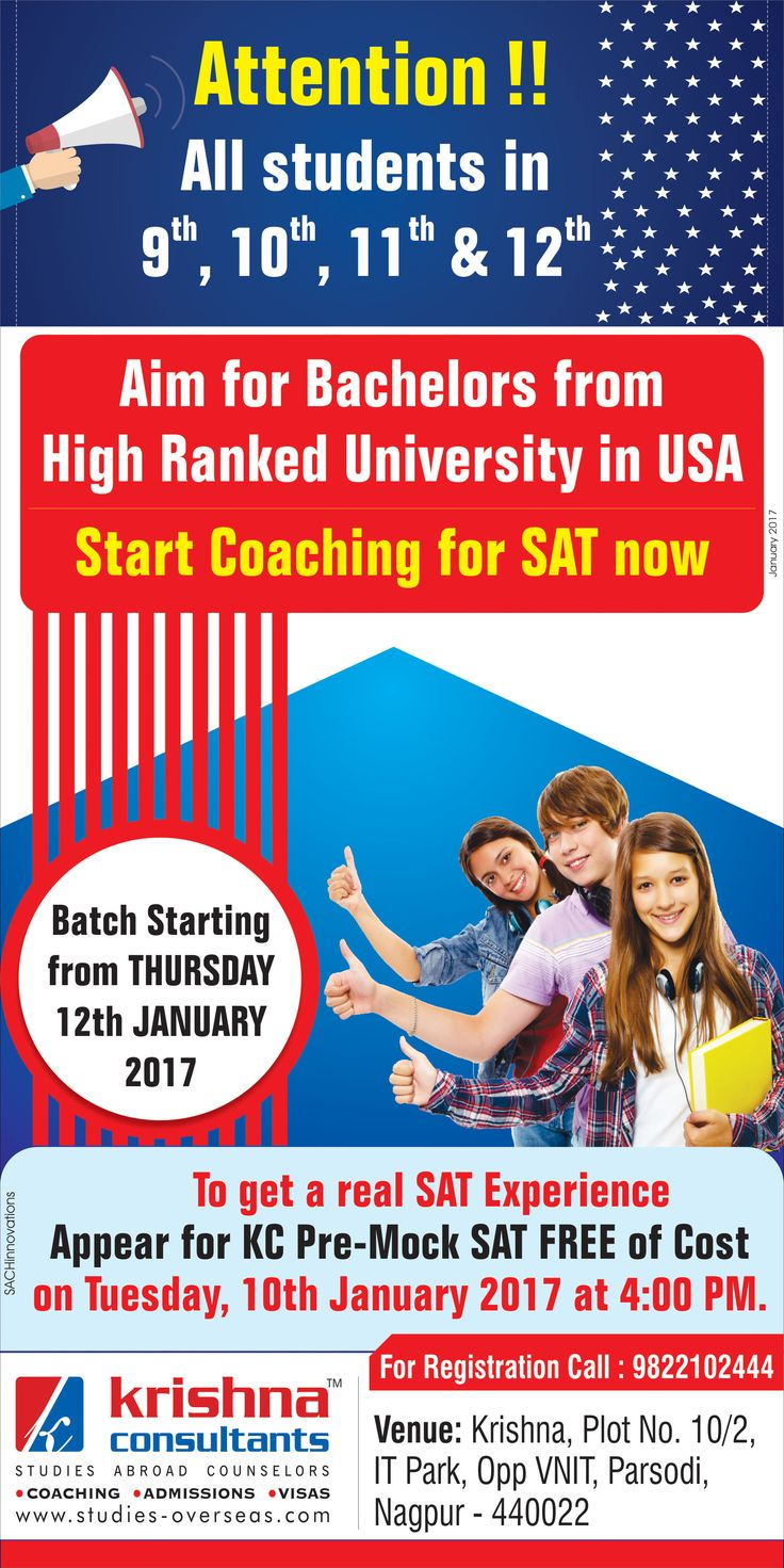 Aim For #Bachelors From High Ranked #University in #USA? Join SAT #Coaching at Krishna Consultants Nagpur.