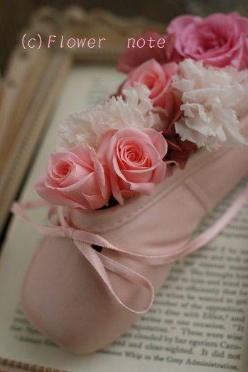 『小さなバレリーナの女の子へ』 http://ameblo.jp/flower-note/entry-11240660706.html