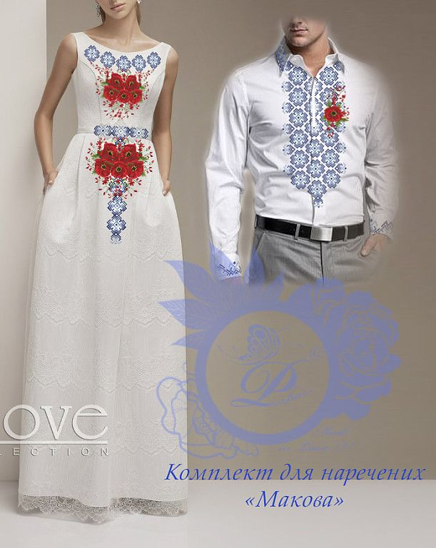 Ukrainian national clothes (99) Одноклассники
