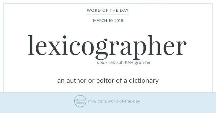 Today, we're looking at a word that is dear to our hearts: lexicographer. The ancient Greeks were some of the earliest makers of dictionaries; they used them mainly to catalog obsolete terms from