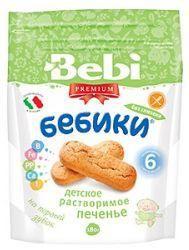 БЕБИ Премиум БЕБИКИ печенье без глютена с 6 месяцев 180г  — 137р.  Детское печенье «Бебики без глютена»    Изделие не содержит глютена, поэтому подходит для первого знакомства ребенка с печеньем. Готовится из кукурузной муки, прошедшей специальную обработку. Печенье содержит витамины группы B и минералы (железо, кальций, цинк). 2−3 штуки в день удовлетворят 10−20 % суточной потребности в данных веществах.     Детское печенье без глютена можно использовать для детей с 6 месяцев.    Масса…