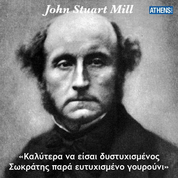 Ο John Stuart Mill πέθανε στις 8 Μαΐου 1873.