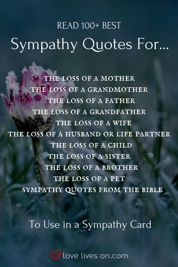 135 best sympathy quotes condolence messages images on for Love quotes for card