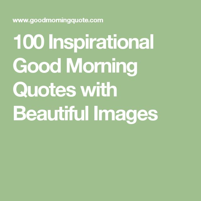 Beautiful Day Quotes Inspirational: 25+ Best Inspirational Good Morning Quotes On Pinterest