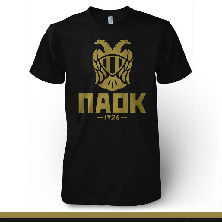 PAOK FC Greece T-shirt - Pandemic Soccer