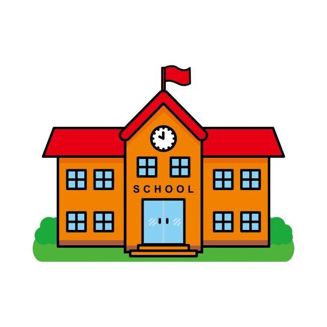 مبنى المدرسة سهم التوجيه تصوير مبنى المدرسة رسم كاريكتوري المتجه بناء مدرسة Png والمتجهات للتحميل مجانا In 2021 School Illustration Back To School Art Education Stationery