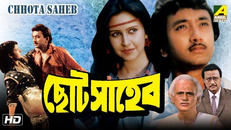 Movie: Chhota Saheb Language: Bengali Genre: Drama Producer: Rekha Ghosh Director: Bimal Dey Story: Partha Pratim Chowdhury Music Director: Debjeet Shanku Lyricist: Partha Pratim Chowdhury, Tapas Chakraborthy Playback: Manna Dey, Kumar Sanu, Vijay Benedict, Shibaji Chatterjee, Arundhuti Holme Chowdhury, Sreeradha Banerjee, Amit Kumar, Shaktibrata Das Release: 2000 Star cast: Joy Banerjee, Sananda Chowdhury, Kali Banerjee, Tarun Kumar, Shubhendu Chatterjee, Shyamal Ghoshal, Tarun Mitra…