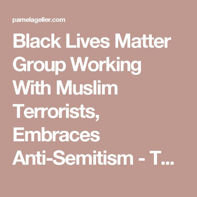 Black Lives Matter Group Working With Muslim Terrorists, Embraces Anti-Semitism - The Geller Report
