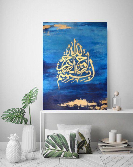 Blue Islamic Art Islamic Calligraphy Islamic Canvas Gold Etsy Islamic Calligraphy Painting Islamic Art Islamic Caligraphy Art