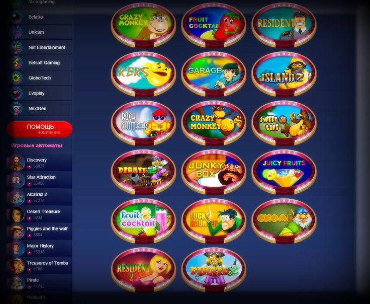 Игровые автоматы slotosfera автоматы бесплатно без регистрации онлайн