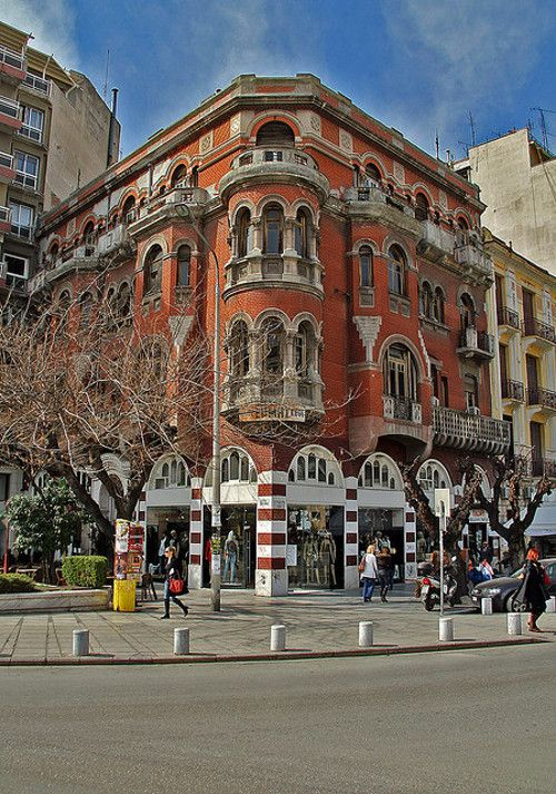 "Τhe ""Red House"" in Thessaloniki"