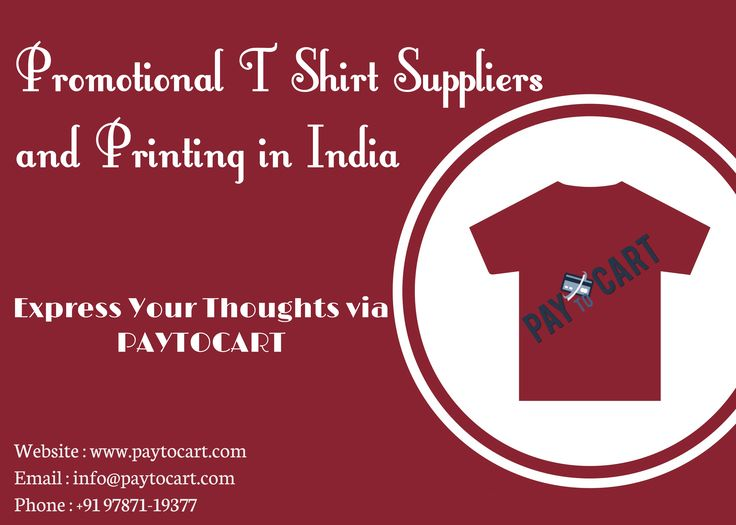 Earlier days in India, T-shirts are mostly favored by kids and youth only, but nowadays there is no age restriction for wearing T-shirts. Based on this impact PAYTOCART has started to provide various types of Promotional T Shirt and become leading Promotional T Shirt Suppliers and Printing in India.