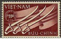South Vietnam Stamps - 1952, Scott B2, Sabers & Flag, MNH, F-VF - (9V00D)