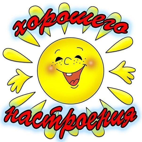 улыбнись солнышко картинки нарисовать отображение воде