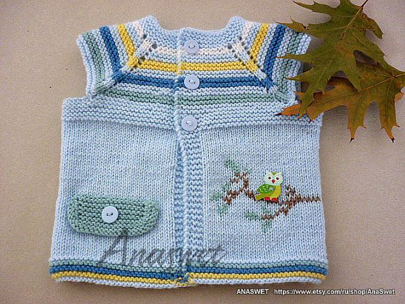 Hand knit baby cardigan in blue.Knit baby vest with a decoration.Baby boys vest.