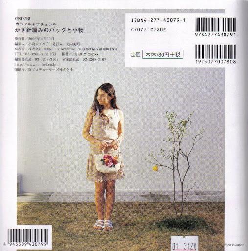 Picasa Web Album - Azhalea ONDORI 1
