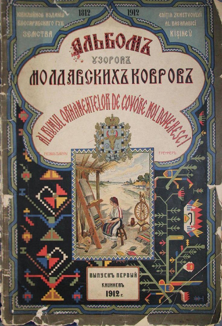 Albumul ornamentelor de covoare MD-page-001