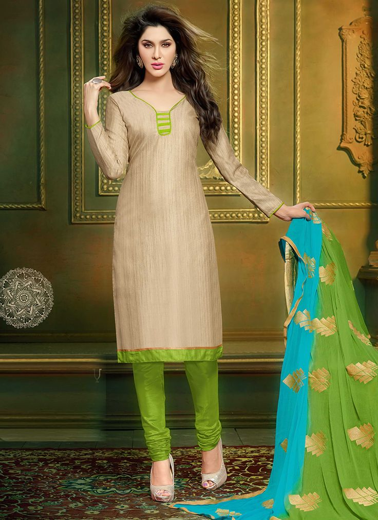 Cream Wholesale Salwar Kameez Online Shopping | Start Your Own Business