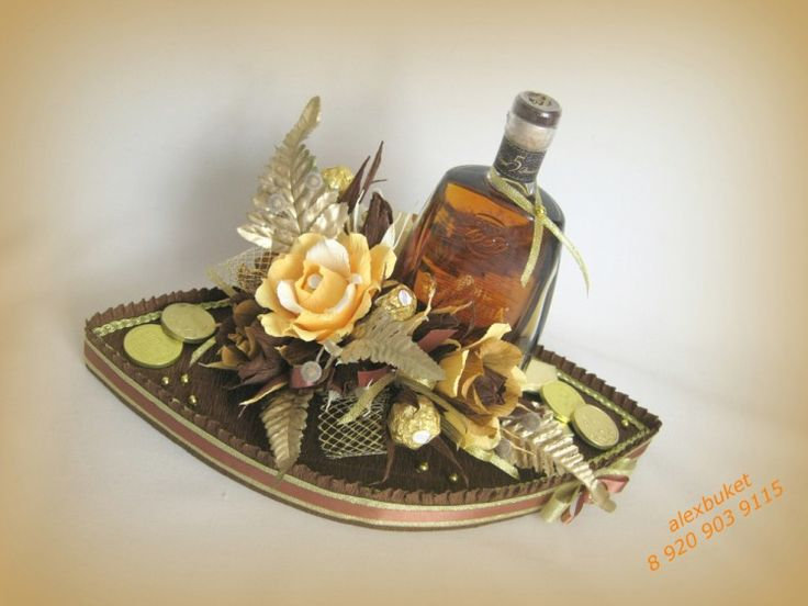 Gallery.ru / ОФОРМЛЕНИЕ бутылки коньяка - ДЛЯ МУЖЧИН - alexbuket