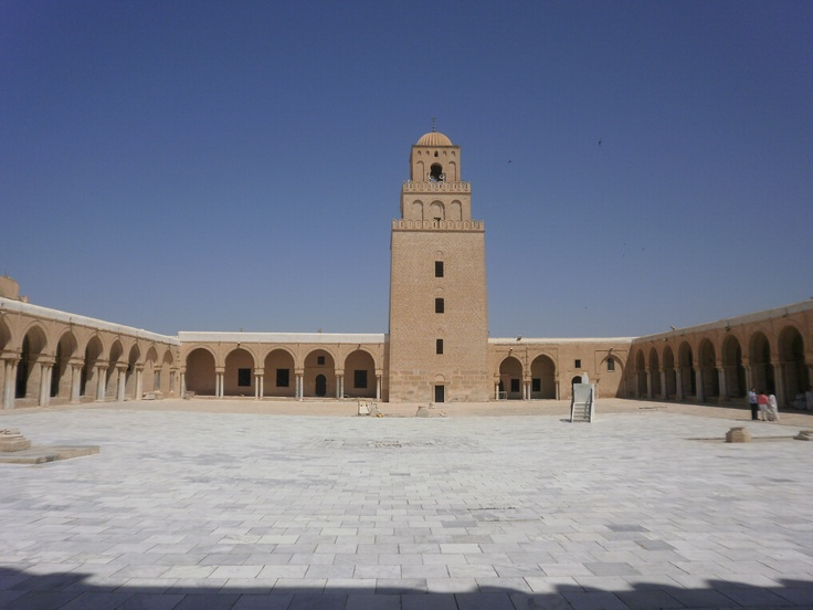 Mesquita de Kairouan: Paraíso Conhecido, Paraísos Conhecidos