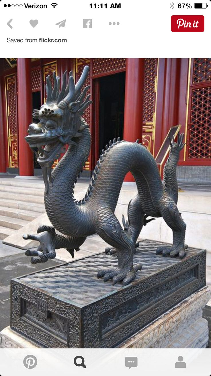 1000 Images About Dragons On Pinterest