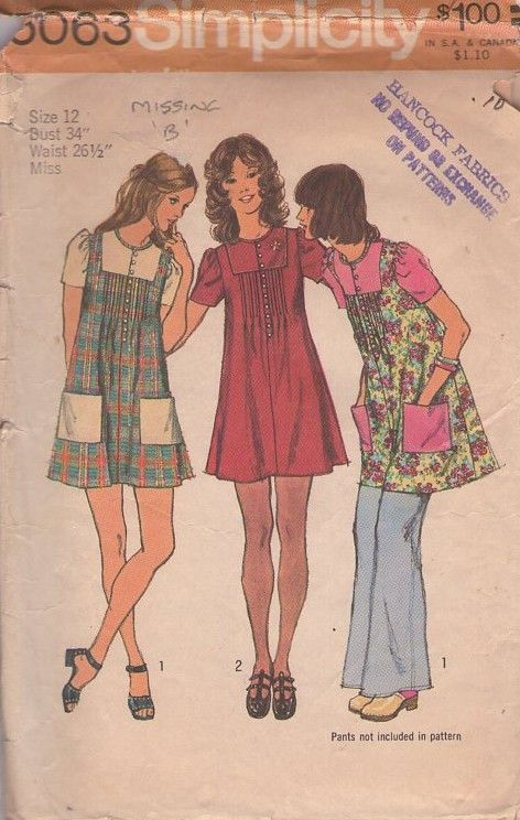 MOMSPatterns Vintage Sewing Patterns - Simplicity 5063 Vintage 70's Sewing Pattern ADORABLE Mod Square Contrast Inset Yoked Button Front Smock Top, Pin Tucks Mini Twiggy Dress