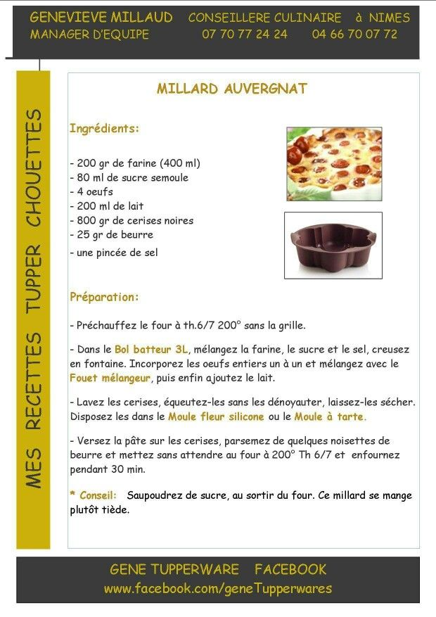 Tupperware - Millard auvergnat - Gâteau à la cerise noire