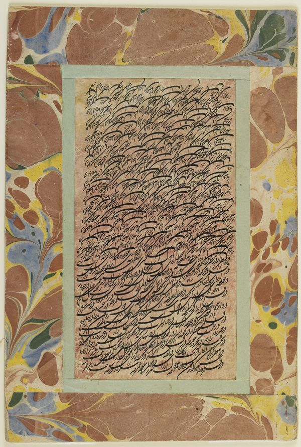 Arts of the Islamic World | Page of calligraphy | S1986.378