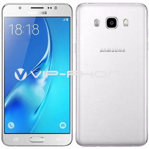 Samsung J510F Galaxy J5 (2016) Dual-Sim LTE Fehér gyártói garanciás kártyafüggetlen mobiltelefon