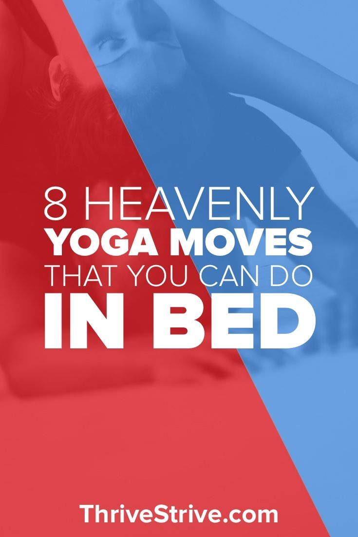 Like to be in bed? Who doesn't? Here are 8 awesome yoga moves that you can do in the comfort of your own bed. Do yoga in bed!