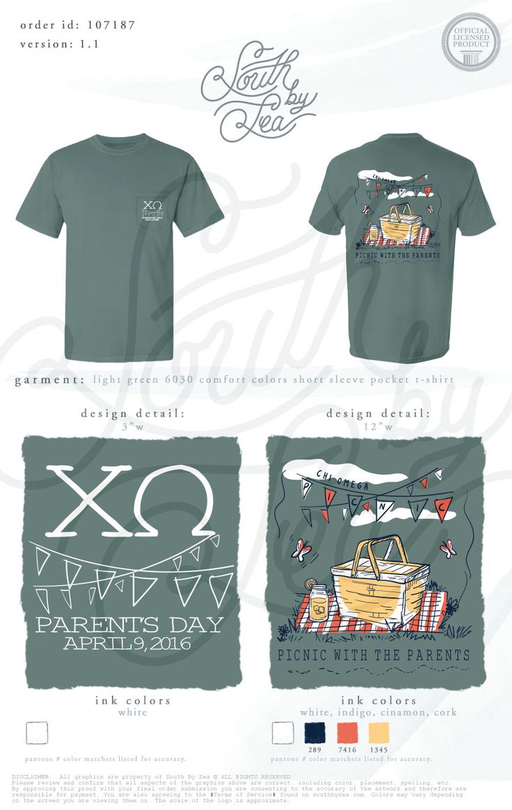 Chi Omega | Parents Day | Parents Weekend | Picnic with The Parents | Picnic Theme Shirt Design | South by Sea | Greek Tee Shirts | Greek Tank Tops | Custom Apparel Design | Custom Greek Apparel | Sorority Tee Shirts | Sorority Tanks | Sorority Shirt Designs