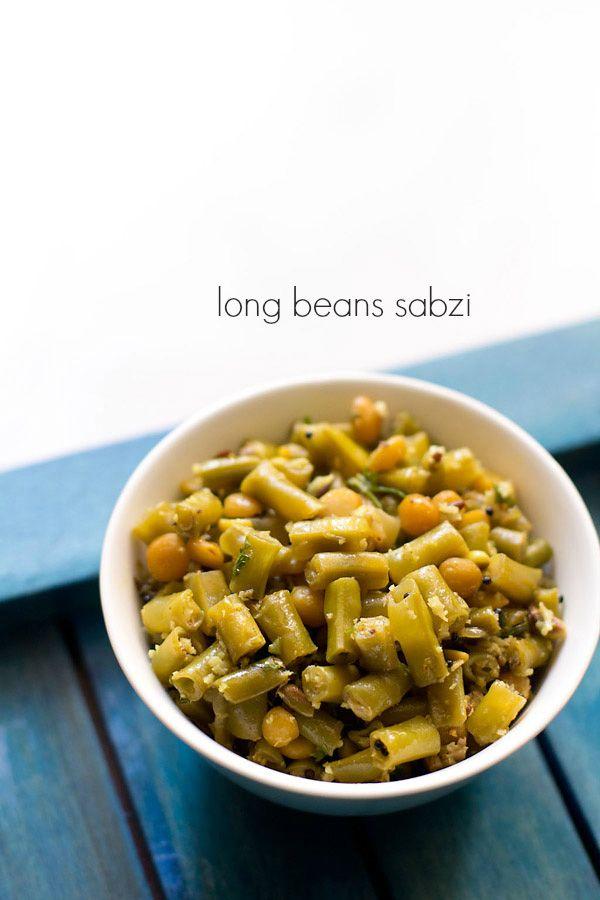 chawli bhaji recipe, long beans sabzi or phali ki sabzi recipe