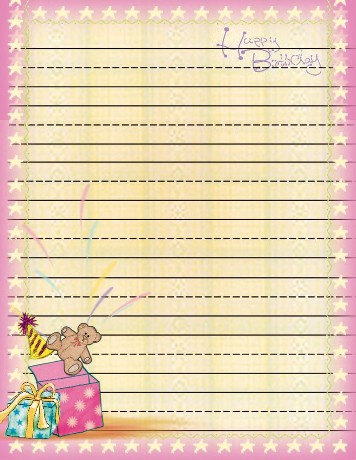 stationery paper with lines - Jolivibramusic