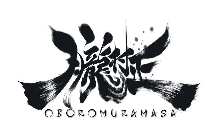 oboromuramasa-title-logo.jpg (1080×696)