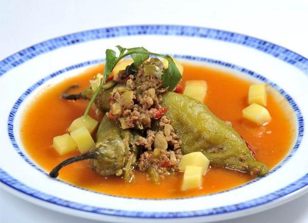 El chile xcatic, Gastronomía de Campeche México