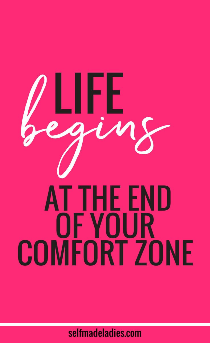 How To Leave Your Comfort Zone And Why You Need To Do This Today Comfort Quotes Ending Quotes Life Quotes