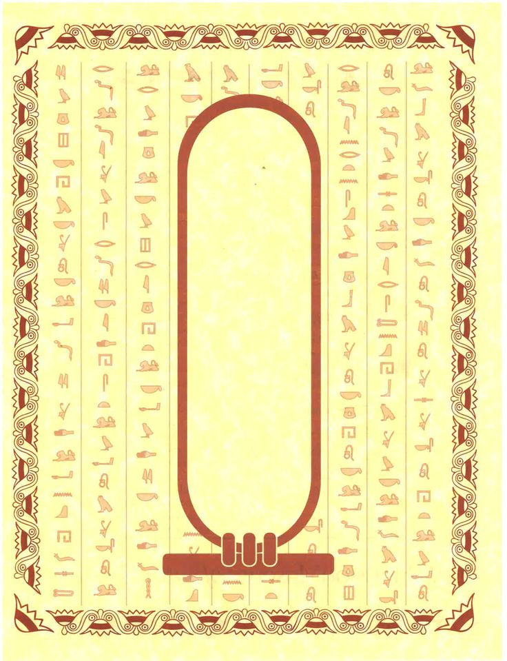 Part II: Make your own cartouche!