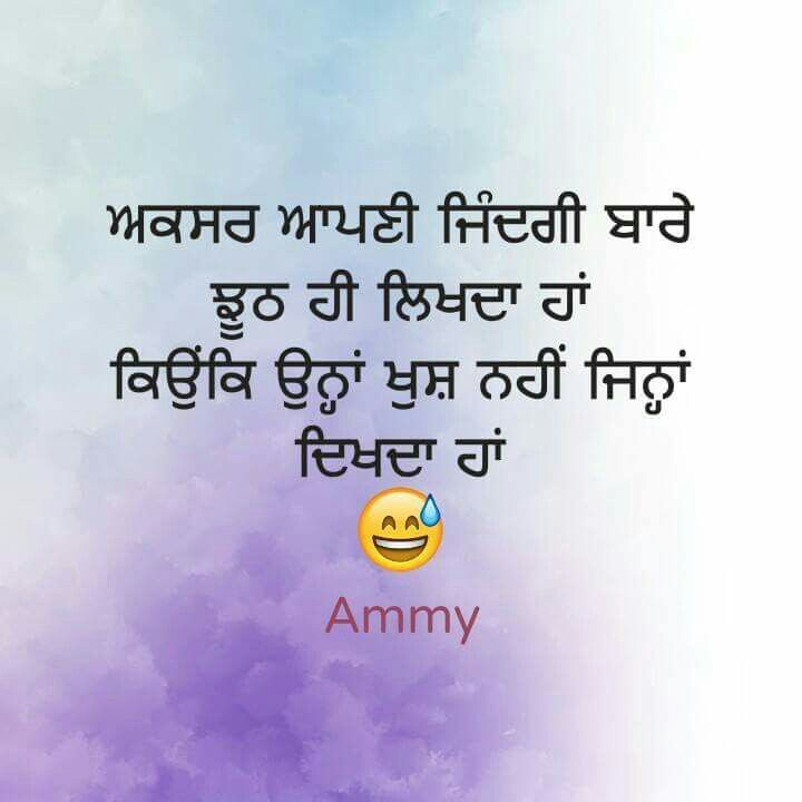 1000 images about punjabi quote on pinterest love