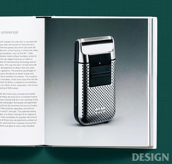월간 디자인 : 브라운 | 매거진 | DESIGN