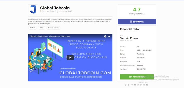 4.7 rated by @ICObench Thank You 📢😀 https://icobench.com/ico/global-jobcoin/team