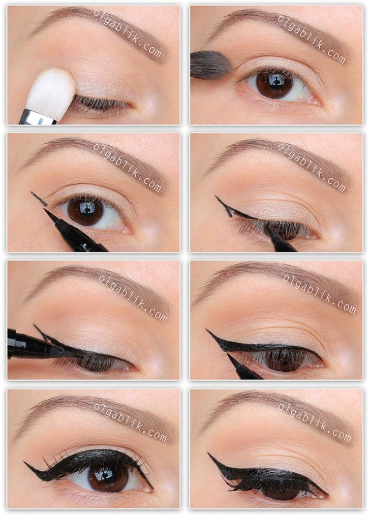 How To Apply Eyeliner Eyes
