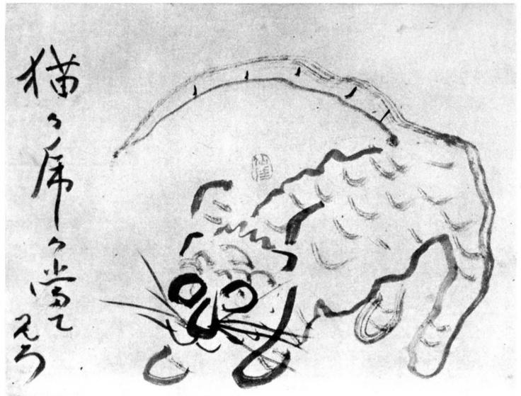 Sengai. Tiger.