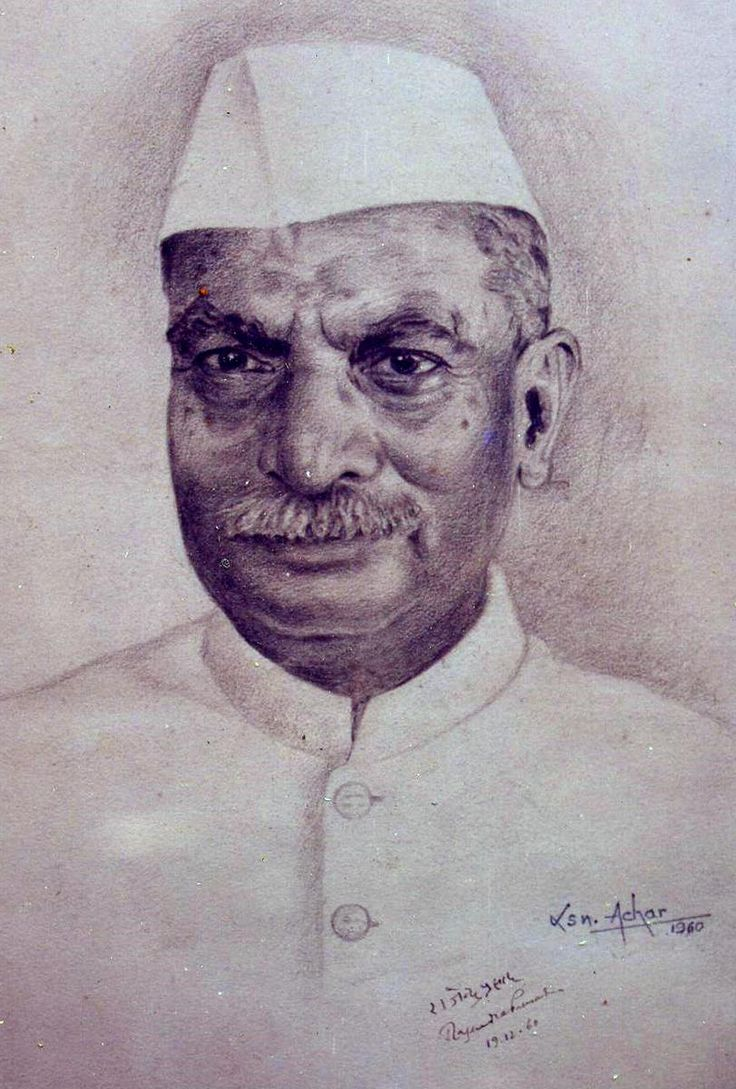 Dr,Rajendra Prasad,1st President of India with his Autograph