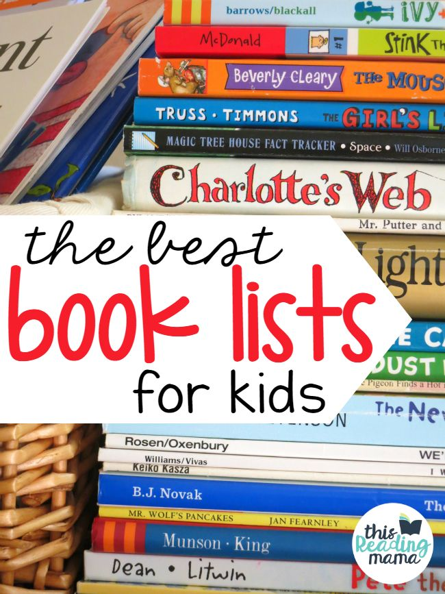 The Best Book Lists for Kids and Teachers - This Reading Mama